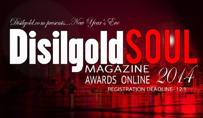 Disilgold.com is the No.1 Urban Entertainment Review & Awards Magazine Since 2001 founded by Media Mogul & Bestselling Award Winning Author Heather Haliah Covington.